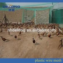 Plastic bird net for aviary