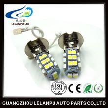 H3 3528 1210 SMD 26 LED Head Fog Light Bulb Lamp