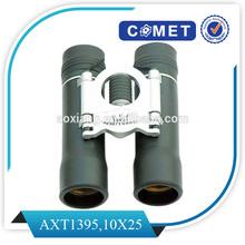 zcf binoculars, BCF binoculars, IF binoculars CF binoculars