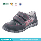 kids new stylish boys casual shoes