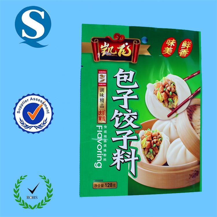 en plastique emballages de margarine fabriqués en chine