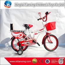 High Quality Kids Bicycle ,Children Bicycle , Child Dirt Bike