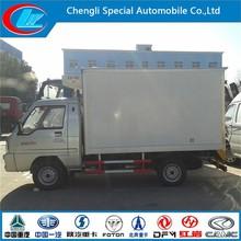 China Direct Factory Changan 4x2 2T mini refrigerator van