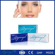 Reyoungel sodium hyaluronate dermal fillers beauty injection anti wrinkle