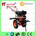 Ht105fb 270CC engranaje de conducción Manual de jardín gasolina arado