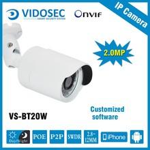 Vidosec 1080p Hot !! 2 years warrantee factory supply ip camera set
