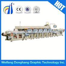 2015 Plastic Film Roll Flexo Printing Machinery