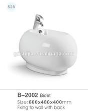 B-2002 China supplier round shaped ceramic bidet