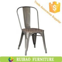 Ruibao Metal Chair Rust Color/Gun Metal Color Wood Seat Dining Chair