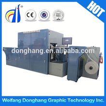 2015 Direct Digital Textile Printing Machine
