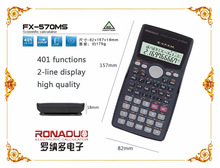 FX-570MS calculator 401 function solarr battery 2-line display calculator hot selling good calculator