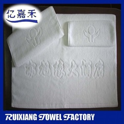 Five Star Luxury Hotel Cotton Towel with Custom Logo