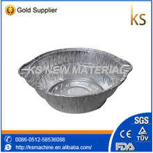 aluminium foil food containers with lid wholesale
