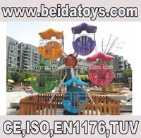 Conch Mini Ferris wheel Electric Equipment Toys BD-Q115