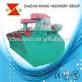 Ferro/ouro/minériodecobre máquina de flotação, separado de flotação para a venda