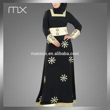 Top Quality New Design Daffah Arab Thobes Kyle Jane Abaya