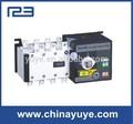 3 posición poder dual interruptor de transferencia ( ATS ) para genset, Auto 630 Amps