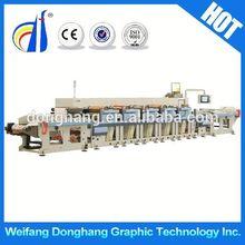 Good Price Of Wide Web Flexo Printing Press