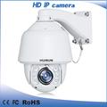 el seguimiento automático de infrarrojos 720p 20x super auto zoom digital de la cámara domo ptz