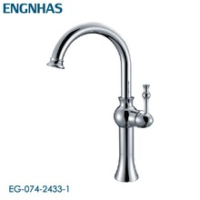 Classical style commercial water saving brass bathroom tap