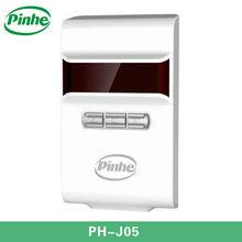 Wireless Tubular Motor Receiver PH-J05
