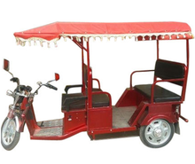 battery e rickshaw with best quality; three wheeler electric tricycle