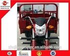 2015 new product 150cc motorized trike 150cc 3 wheeler motorcycle kits For cargo use with 4 stroke engine
