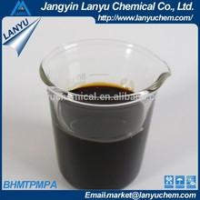 Oilfield refill water system 34690-00-1