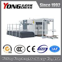 YC1520Q yongcheng auto fruit boxes die cut machine