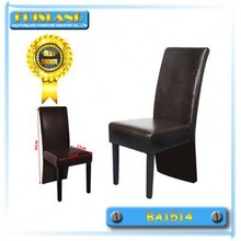 Dark Brown and 100% polyurethane widely used dinning chair