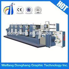 320mm Four Colors Sticker Label Printing Machine