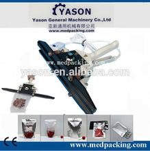 New Model FKR-200 Hand sealing machine,Manual plastic bag sealer,aluminium film sealer(Max sealing width:20cm)