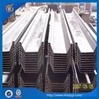Z Type Steel Sheet Pile