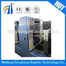 320mm Roll To Roll Sticker Label Printing Machine