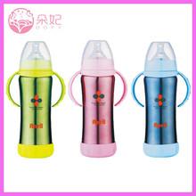 Latest Popular Stainless Steel Baby Feeding Bottle