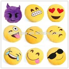 2015 wholesale best selling New Product latest cheap emoticon custom poop whatsapp cute emoji pillows plush emoji pillows