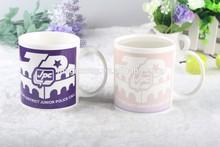 Porcelain Hot Water Color Changing Ceramic Cup Coffee Mug Free Sample
