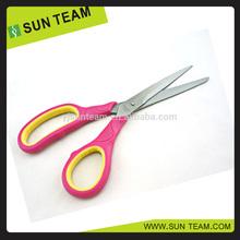 "SC263 8-1/2"" New design Office scissors for shape cutting"