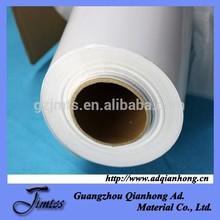 white glue waterproof pvc poly vinyl roll