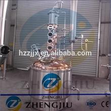 CE Approved Vodka Distillery for sale 300L Steam Heated Artisan Reflux Column Still Whisky Rum Gin Vodka Brandy Spirit