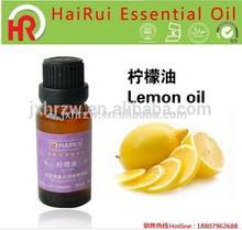 natural essential oil Lemon oil