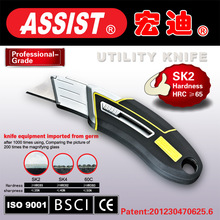 Assist blade fixed plastic utility knife,safety custom utility knife blade,utility knife cutter