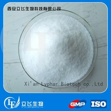 Low molecular weight of cosmetic grade Hyaluronic acid
