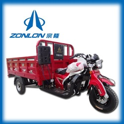 2014 chinese Newest 200cc Zonlon hot sale adult tricycle cargo for sale