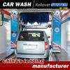 XL-220 rollover self service car wash, automatic car wash machine