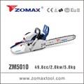 Fournisseur de la chine zm5010 50cc ce/gs approbation liste des outils de jardin avec moteur à gaz