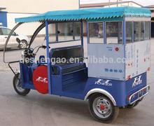 three wheel rickshaw with best price