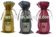 Organza Wine Bottle Bag