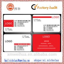 offical business cards design
