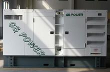 1350kVa power generator with Perkins engine